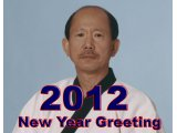2012 New Year Greeting From H.C. Hwang Kwan Jang Nim