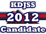 2012 Ko Dan Ja Shim Sa Invited Candidates