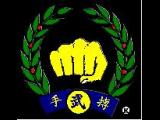 Moo Duk Kwan Fist Trademarks