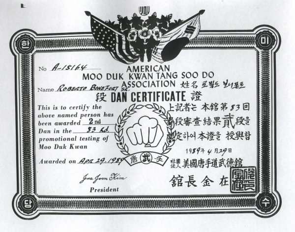 American Moo Duk Kwan Tang Soo Do Association Dan Papers
