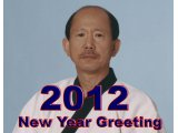 2012 New Year Greeting