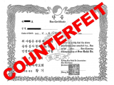 Counterfeit Gup Certificate