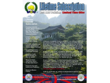 Lifetime Soo Bahk Do Institute Subscription