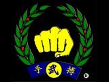 Moo Duk Kwan Fist Logo Trademark 320x328
