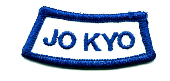 Jo Kyo Certification Maintenance